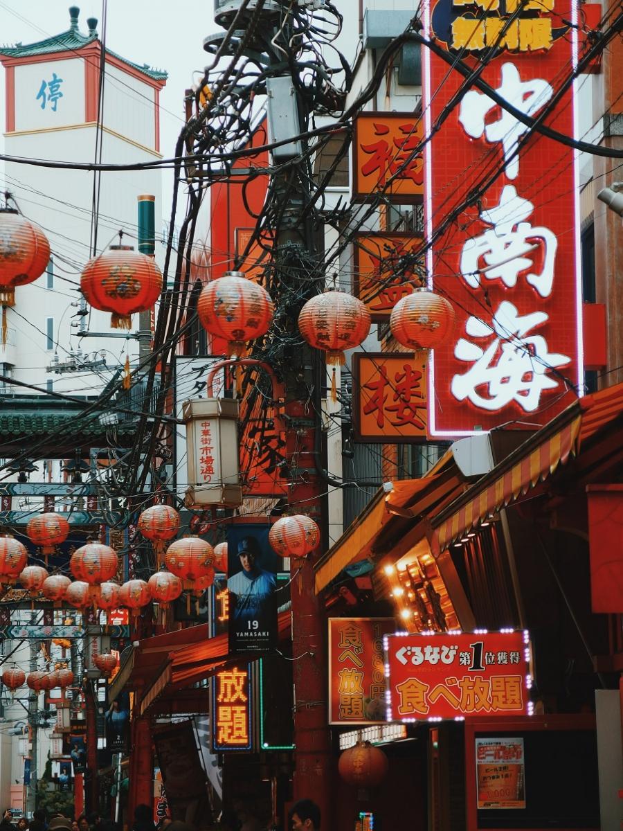japan gadebillede